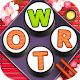 Wort Sushi (game)