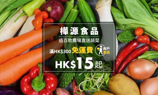 樺源食品_760_460.jpg