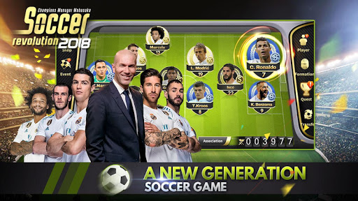 Soccer Revolution 2018: 3D Real Player MOBASAKA  screenshots 1