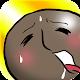 泥だんご - 懐かしい泥団子の無料ゲーム!ランキングで人気者 Download on Windows