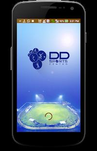 DDPL Sports - náhled