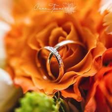 Wedding photographer Anna Grinenko (Grinenkophoto). Photo of 27.04.2017