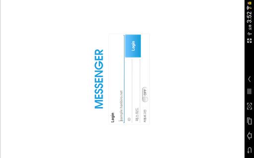 MessengerHD screenshot 1