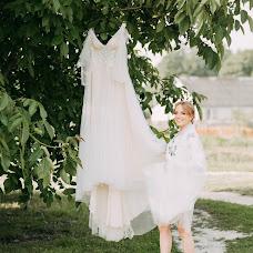 Свадебный фотограф Мария Бакланенко (baklasha00). Фотография от 04.10.2019