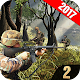 Commando Adventure Mission 2 (game)