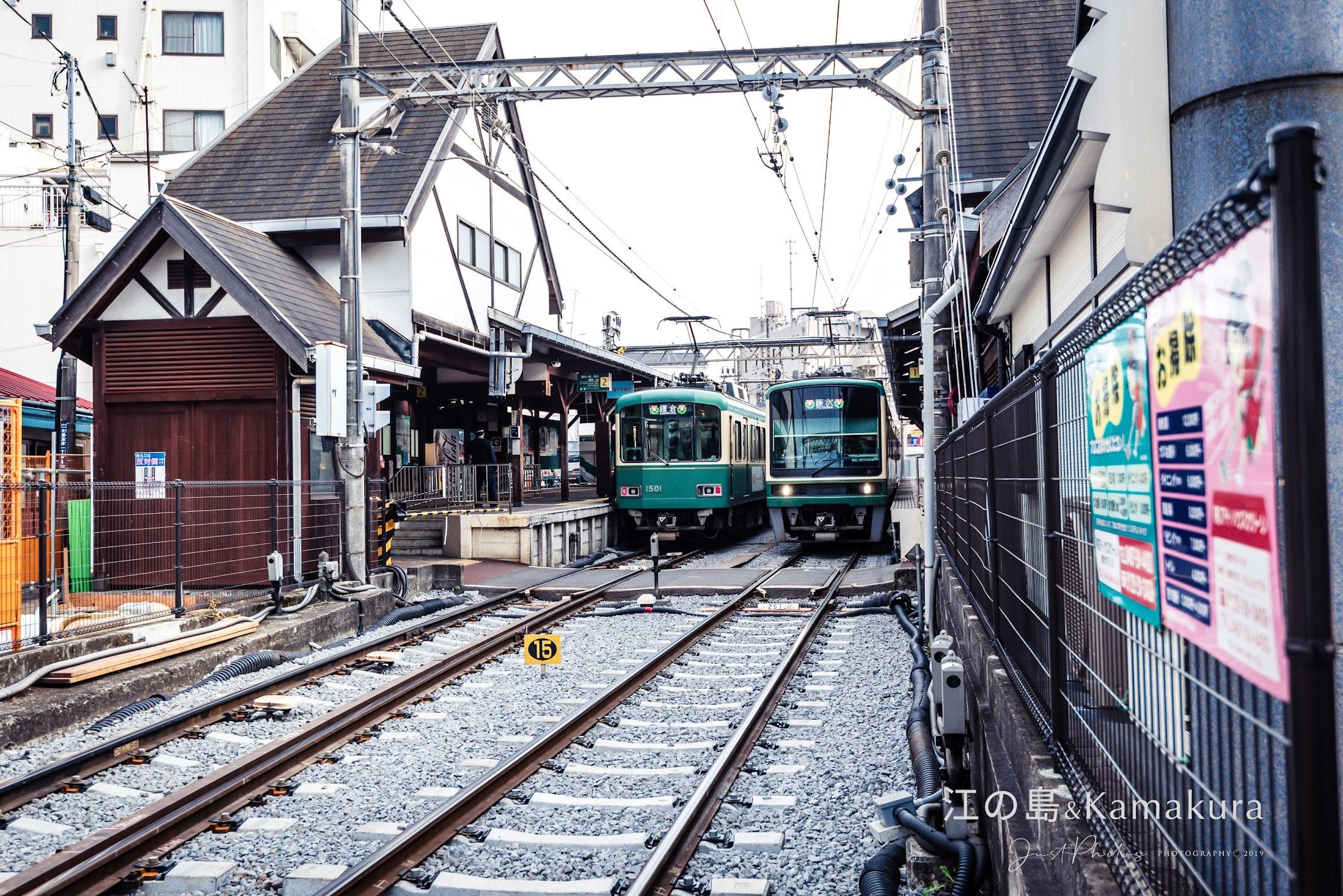 江之島站可以拍攝到交錯停在月台上的江之電鐵列車。