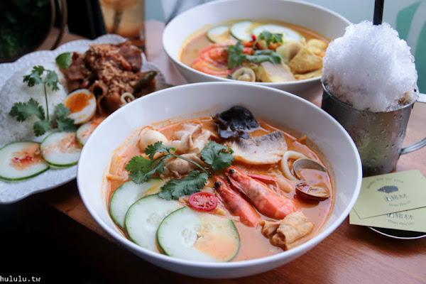 成大美食「山豬林shanzhulin」讓你不用去泰國也能嚐到酸香濃郁的泰國味!