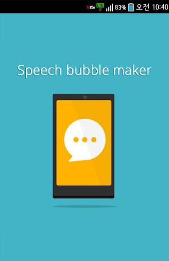 Speech bubble maker