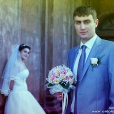 Wedding photographer Anton Gidrovich (antongidrovich). Photo of 29.07.2013