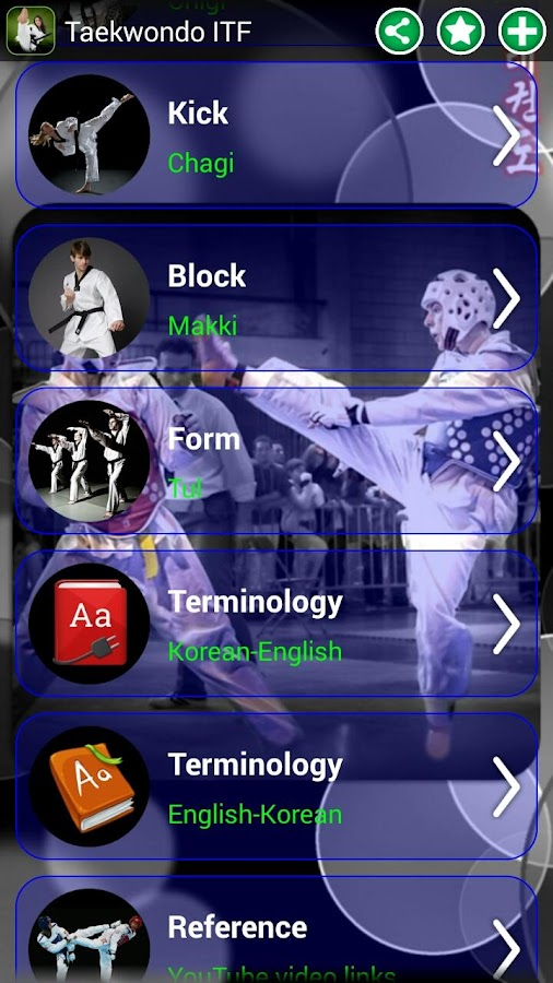 Taekwondo ITF- screenshot