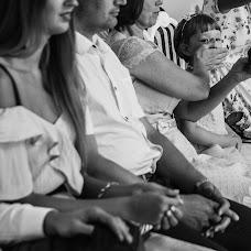Wedding photographer Alina Postoronka (alinapostoronka). Photo of 05.09.2018