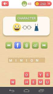 Guess Emoji The Quiz Game- screenshot thumbnail