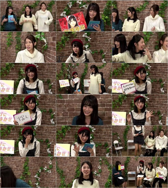 (Web)(360p) SHOWROOM AKB48の君、誰? 161114