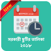 BD Govt Holiday Calendar 2018 Public Holiday-Chuti