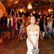 Hochzeitsfotograf Yuliya Milberger (weddingreport). Foto vom 18.10.2017