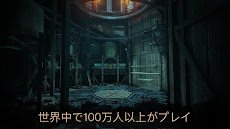 The House of Da Vinci 2のおすすめ画像3