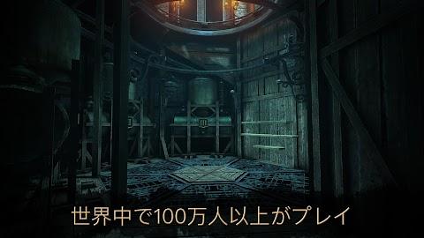 The House of Da Vinci 2のおすすめ画像3