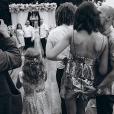 Wedding photographer Aleksandr Osadchiy (Osadchyiphoto). Photo of 31.07.2018