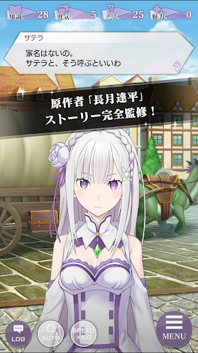 Re:ゼロから始める異世界生活 リゼロス Lost in Memories screenshots 1