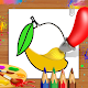 Fruits Coloring Book & Drawing Book - Kids Game Download for PC Windows 10/8/7