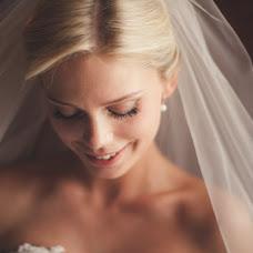 Wedding photographer Andrey Ponomarev (pampam). Photo of 27.08.2017