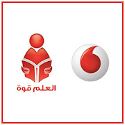 Vodafone Literacy Application