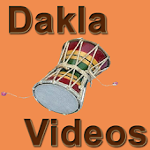 Gujarati Dakla Videos