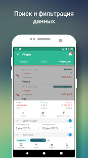 Fingen Expense Manager - náhled