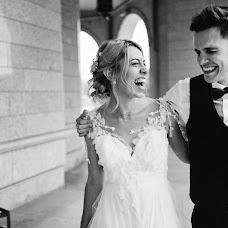 Wedding photographer Kirill Flerkevich (cvetkevich). Photo of 16.04.2019