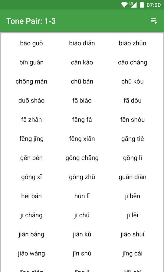 Premise Indicator Words: Hanping Chinese Dictionary Pro 汉英词典