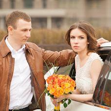 Wedding photographer Dmitriy Barabash (dimafoto). Photo of 13.11.2017
