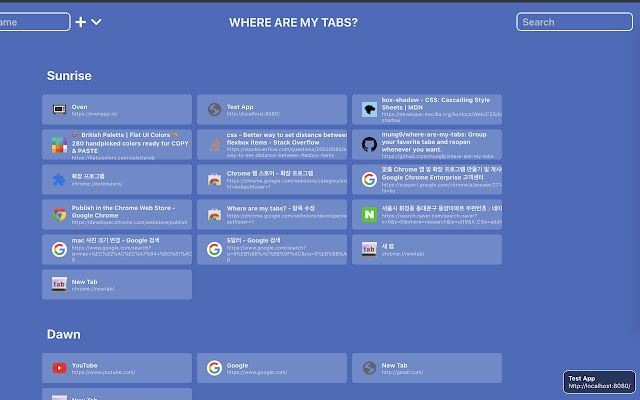 Where are my tabs?