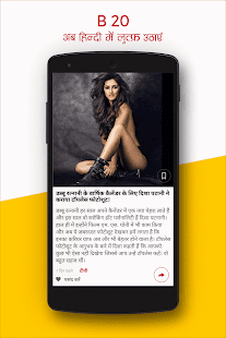 Bollywood News. Free Recharge- screenshot thumbnail