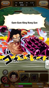 ONE PIECE THOUSAND STORM Screenshot