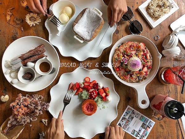 冬日嫣紅草莓療癒上桌,和姐妹們的幸福午茶時光。『BREAD MEAT & SWEET』|藍帶甜點|美式漢堡|