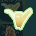 ゴールドリーフ