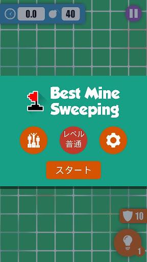 Best MineSweeping - マインスイーパ