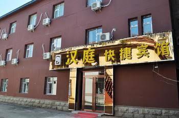 Jiaohe Hanting Hotel