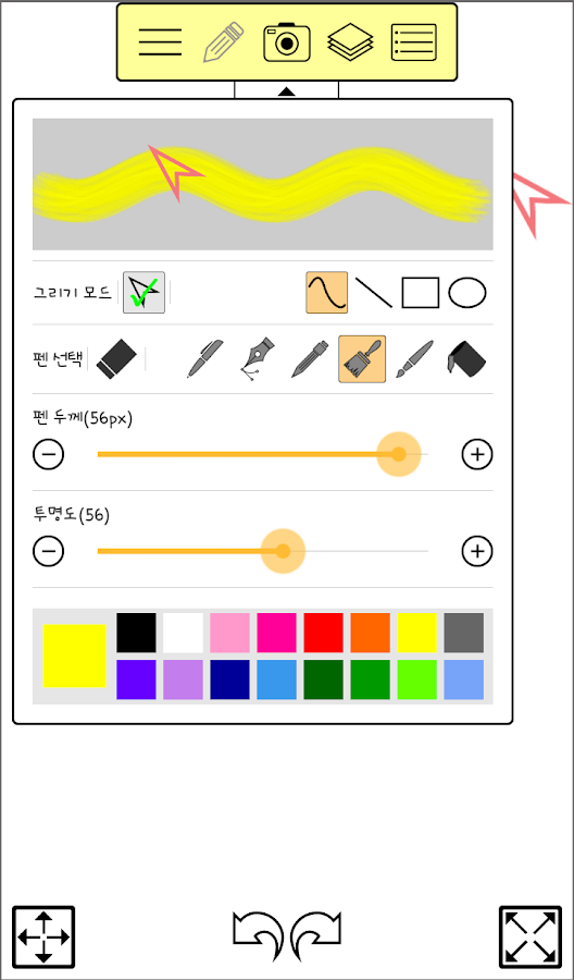 Line Drawing Game App : Drawing board sketch android apps on google play