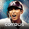 컴투스프로야구2020 대표 아이콘 :: 게볼루션
