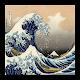 Download Japanese Wallpaper Ukiyo-E For PC Windows and Mac