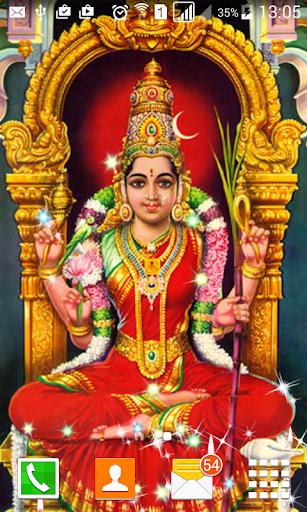 Kamakshi LWP