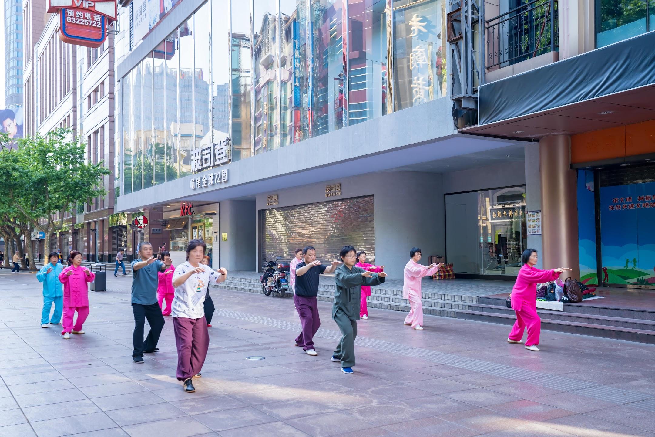 上海 南京東路 太極拳1