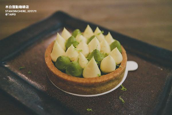 木白甜點咖啡店,日系木質風格與清新甜點