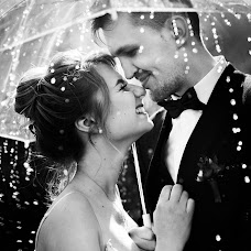 Fotógrafo de bodas Aleksandr Korobov (Tomirlan). Foto del 24.05.2019