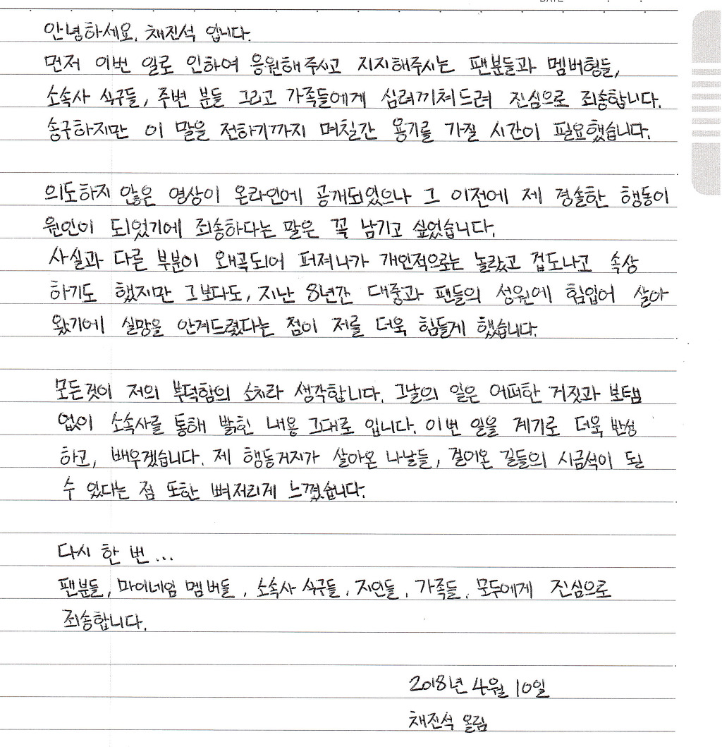 Apology Letter To Family from lh3.googleusercontent.com