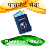 Passport Seva APK icon