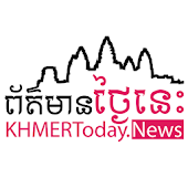 KhmerToday.News