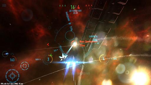 Star Combat Online  screenshots 20