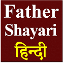 Father's Day Shayari 2019 icon